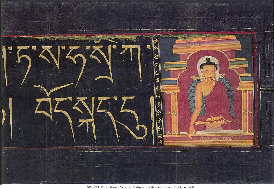 The Perfection of Wisdom Sutra